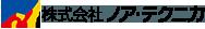 株式会社ノア・テクニカのロゴ